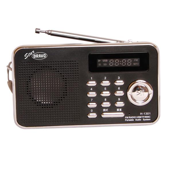 Rádio s digitálním...